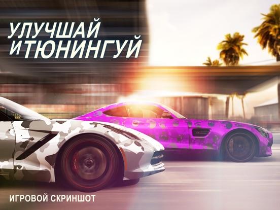 Скачать CSR Racing 2