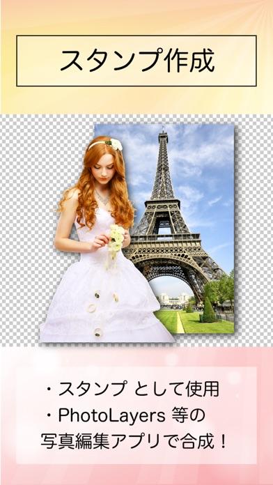 http://is2.mzstatic.com/image/thumb/Purple118/v4/d3/14/9f/d3149f3c-8589-fa30-de4a-06cdee7018be/source/392x696bb.jpg