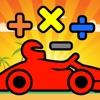 Math Racing 2