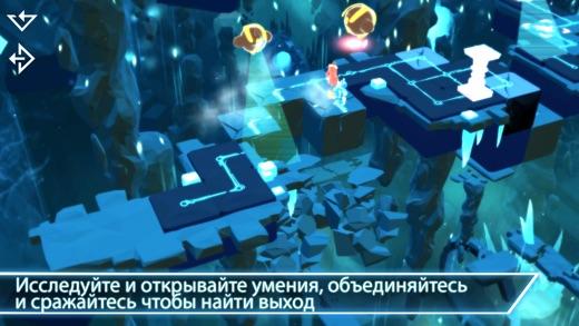 Eden: Renaissance Screenshot