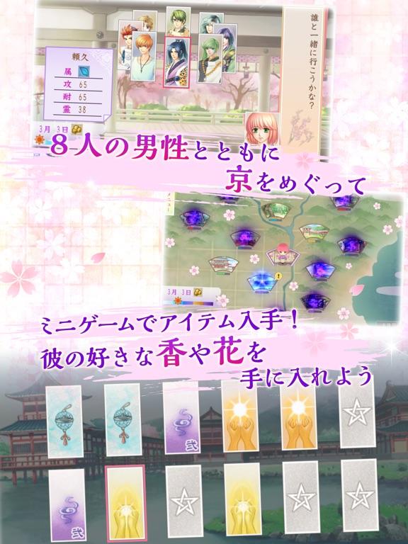 http://is2.mzstatic.com/image/thumb/Purple118/v4/db/01/0c/db010c01-e79d-e622-4f6c-9f402362b69d/source/576x768bb.jpg