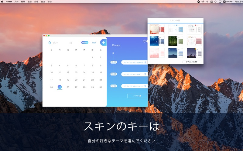 800x500bb 2017年10月19日Macアプリセール フォルダ・テンプレート集アプリ「フォルダーテンプレート HD」が値下げ!