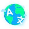Voice to Voice Translator — Speak the Globe translator timer