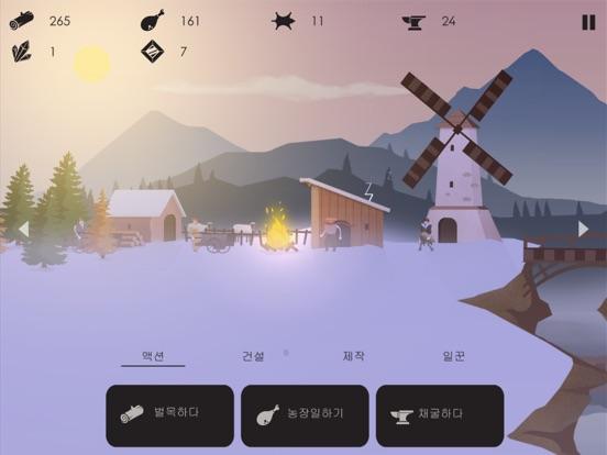 The Bonfire: Forsaken Lands 앱스토어 스크린샷