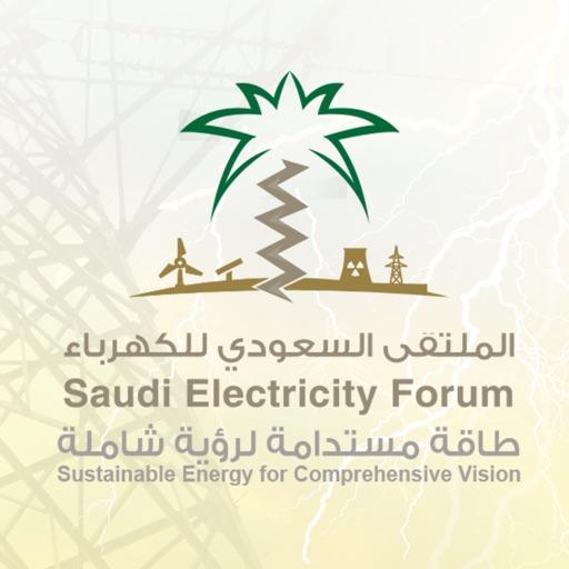 Saudi Electricity Forum
