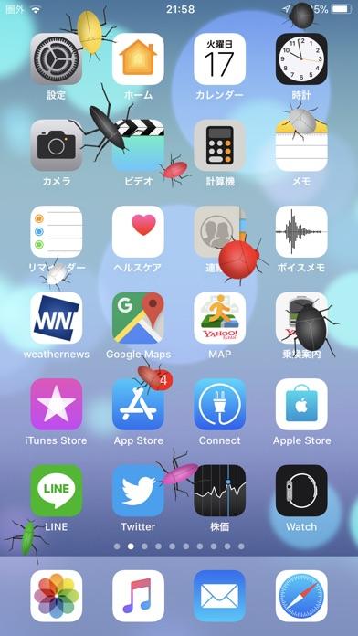 Insects Fake Screen screenshot 2