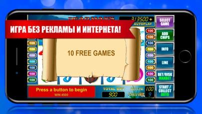 Скриншот Игровые автоматы Корсар Слот