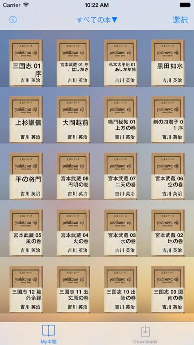 http://is2.mzstatic.com/image/thumb/Purple118/v4/e2/a3/19/e2a31972-8c93-4e2d-8c42-f35cbb21b8e4/source/392x696bb.jpg