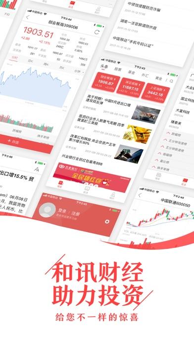 全球财经新闻头条 高盛欲出售其金融科技应用程序Simon