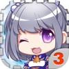 爱养成3 - 单机乙女模拟恋爱游戏(神话换装)