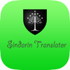 Orthosie LLC - Sindarin Translator artwork