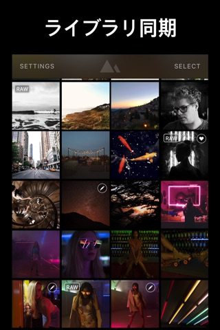 Darkroom – Photo Editor screenshot 2