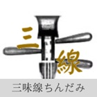 Shamisen Tuner-Pitch icon