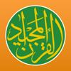 Koranen Majeed — القرآن المجيد