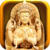 观世音菩萨完整版-佛经梵音经典诵读