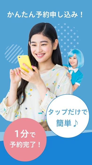 minimo(ミニモ)/サロン予約のスクリーンショット4
