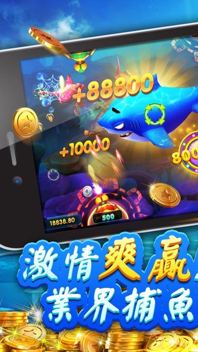 download Mermaid Casino appstore review