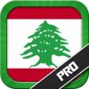 Lebanese Phrases PRO
