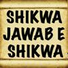 Shikhwa & Jawab e Shikhwa  ( Islam Quran Hadith )