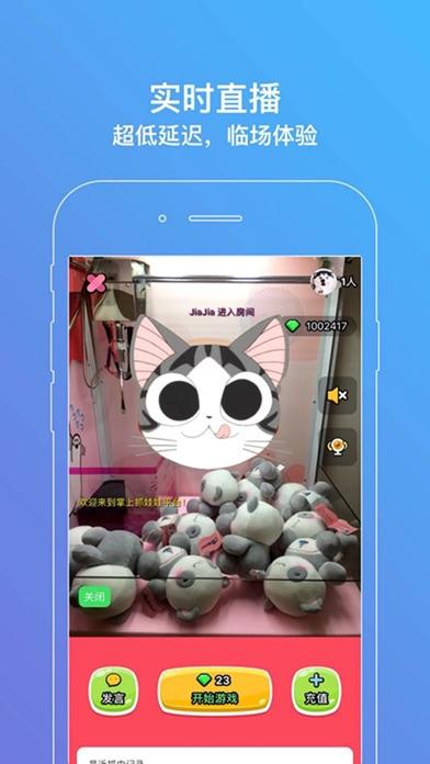 http://is2.mzstatic.com/image/thumb/Purple118/v4/ed/9d/82/ed9d8246-d8ac-9359-9222-ed28ae3d7e92/source/392x696bb.jpg