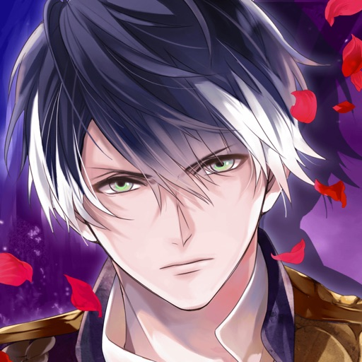 イケメンヴァンパイア◆偉人たちと恋の誘惑 人気恋愛ゲーム