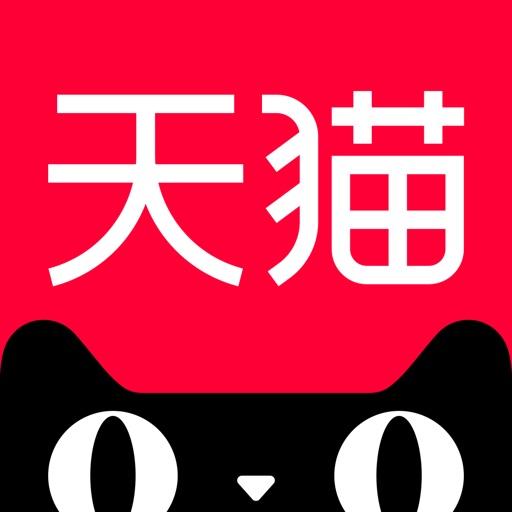 【淘宝商城官方版】天猫