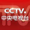 中央电视台 - CCTV.
