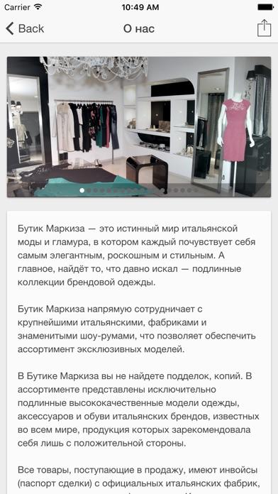 http://is2.mzstatic.com/image/thumb/Purple118/v4/f4/b0/5b/f4b05b6c-d72e-6239-30e1-38bde40db971/source/392x696bb.jpg
