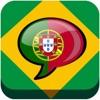 Learn Portuguese™