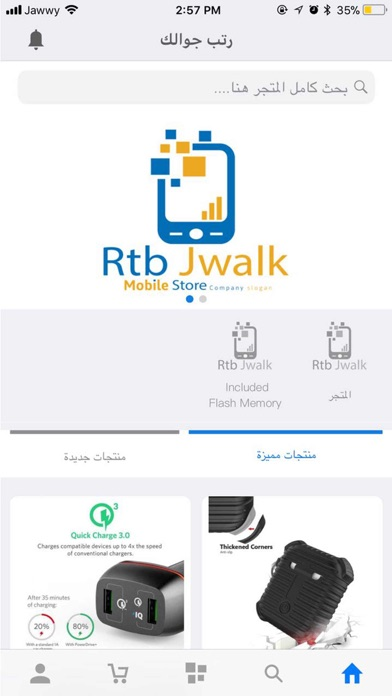 RTB Jwalk screenshot 1