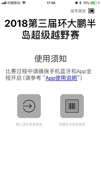http://is2.mzstatic.com/image/thumb/Purple118/v4/f6/66/45/f66645d9-5387-625f-f558-29089033742c/source/392x696bb.jpg