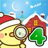 Tatsuhiro Yamashita - 脱出ゲーム 名探偵ひよこ4 - クリスマス編  artwork