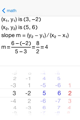 AStraightLine Line Equations screenshot 2
