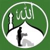 Muslim Program - برنامج المسلم