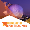 Ultimate App for Epcot Theme Park Wiki