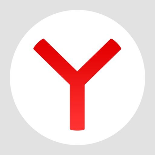 Яндекс.Браузер для iPad — быстрый и безопасный
