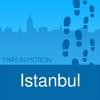 Стамбул пешком : Карта-Компас
