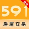 591房屋交易(香港),租屋、買樓、放盤就係快!