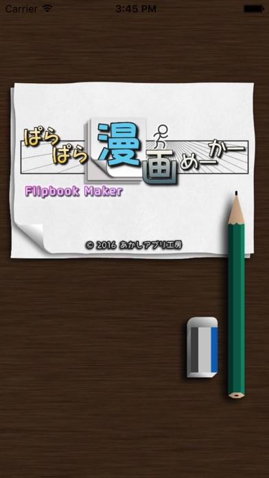http://is2.mzstatic.com/image/thumb/Purple122/v4/09/8b/0c/098b0c84-d0d8-3dc2-01da-8b7350ff6ca0/source/392x696bb.jpg