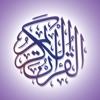 القرآن الكريم منبه الصلاة و القبلة و قراء المعيقلي