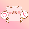 Kawaii Pig Stickers Wiki