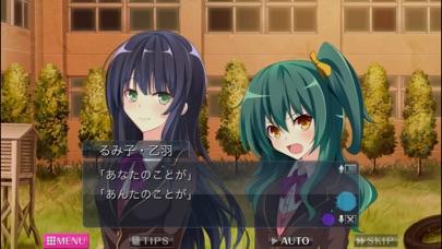 D.M.L.C.-デスマッチラブコメ- screenshot1