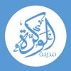 الوكرة | اخبار ومناسبات اهل الوكرة