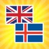 Переводчик на исландский язык. Исландия туристам
