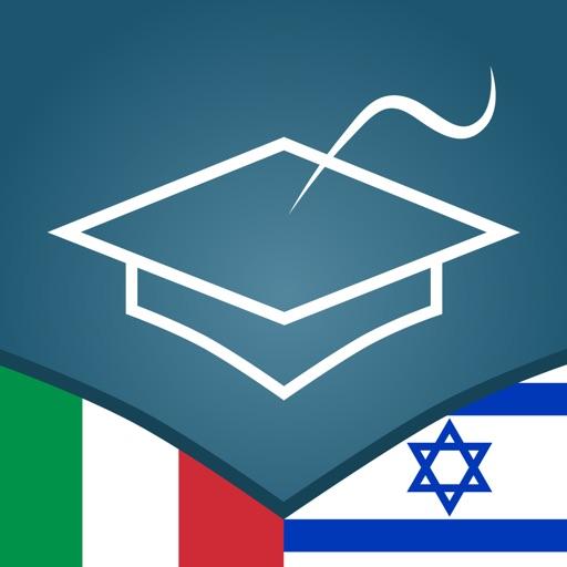 Impara l'ebraico - AccelaStudy®