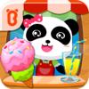 Sorvete & Vitamina : Loja Panda