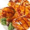 Tasty Chicken Recipe good baked chicken recipe