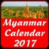 Myanmar Calendar 2017 myanmar lethwei 2017