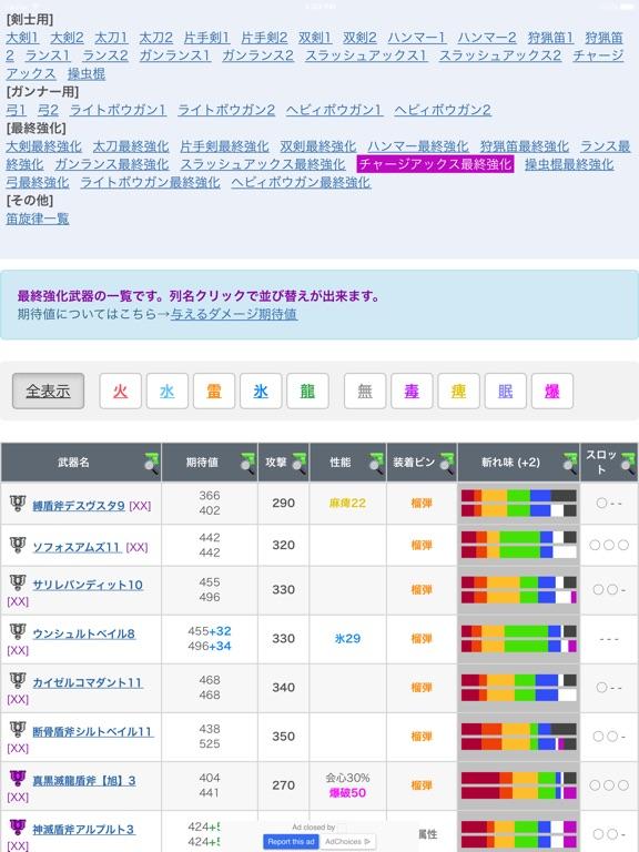 http://is2.mzstatic.com/image/thumb/Purple122/v4/1a/03/bd/1a03bd88-2d9e-72ef-6f05-a25fbc4f33ee/source/576x768bb.jpg