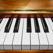 실제 피아노